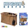 kangaroo keeper organizer bag - Kadosa
